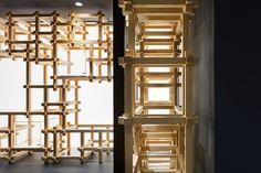 Hermes Oniki Design Studio Kyoto Japan