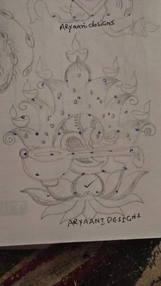 Indian Rangoli Designs, Rangoli Designs Latest, Rangoli Designs Flower, Small Rangoli Design, Rangoli Border Designs, Rangoli Designs With Dots, Rangoli Designs Images, Rangoli With Dots, Beautiful Rangoli Designs