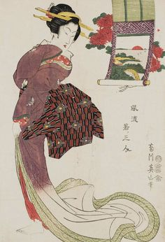 Furyu waka no sannin.  Ukiyo-e woodblock print, early 1800's, Japan, by artist Kikugawa Eizan.