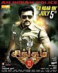 Singam II Movie, Story, Trailer