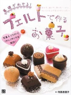 BASIC FELT SWEETS  Japanese Craft Book by pomadour24 on Etsy, $20.00