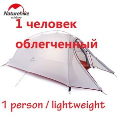 72.40$  Watch now - http://alimjl.worldwells.pw/go.php?t=32689203609 - NatureHike outdoor ultralight camping tent Single 1 person 4 season Double-layer barraca tente waterproof travel tente