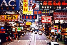 The people from Hong Kong predominantly use the Hong Kong language. They use the traditional Chinese for writing, and Hong Kong Cantonese for speaking. Places Around The World, Oh The Places You'll Go, Places To Travel, Places To Visit, Hong Kong, Rotterdam, Shanghai, Beijing, Formations Rocheuses