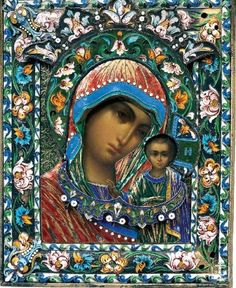 Казанская икона Божьей матери.  Новости