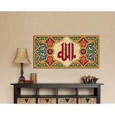 Islamic Decor, Islamic Wall Art, Arabic Calligraphy Design, Islamic Calligraphy, Painting Tips, Decoration, Framed Wall Art, Ramadan, Allah