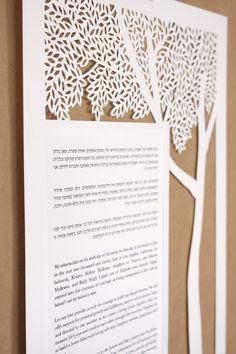ketubah; what if I put our family tree information on the left and used the silhouette to cut a tree on the right?