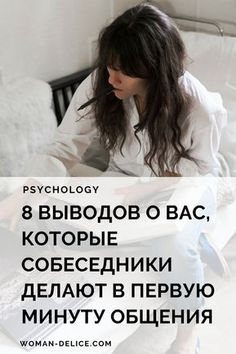 The power of positivity is genuine, and the conversation around related psychological facts and psychology realities are right here to stay. Facts About Guys, Home Medicine, Abnormal Psychology, Best Tan, Power Of Positivity, Psychology Quotes, Fact Quotes, Beautiful Mind, Self Development