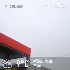 「おはようございます! 空はグレー一色です~(汗」