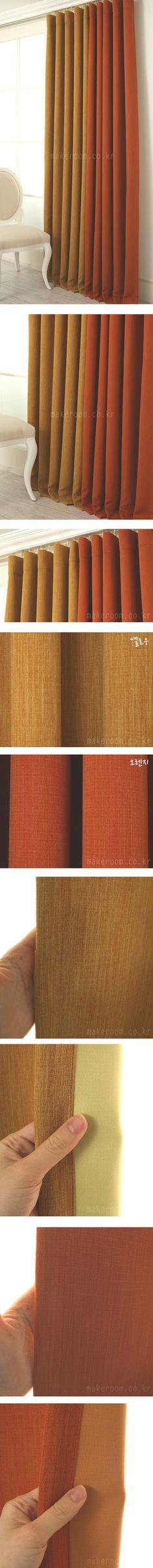 메이크룸 [(수입)럭셔리 사계절 암막커튼(yellow&orange)]