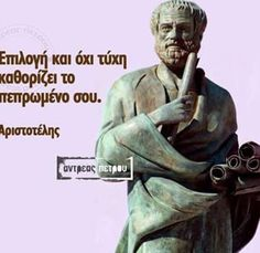 Philosophical Unique Quotes, Meaningful Quotes, Best Quotes, Funny Quotes, Religion Quotes, Words Of Wisdom Quotes, Wise Words, Mood Quotes, Life Quotes