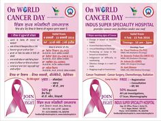 On World Cancer Day, Indus Healthcare Group Offers you Free Cancer Health Checkup. Join us in the campaign Valid from 4 Feb'16 - 15 Feb'16 ( Thursday - Monday) between 10:am - 2:00 pm, at INDUS  SUPER SPECIALTY HOSPITAL,  Phase - 1, Mohali.  For More Information Please check leaflet.
