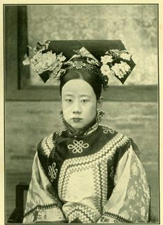 History of concubines in China Essay Sample