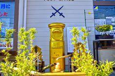 合戦場郵便局の金色ポスト http://wp.me/p4BDoU-kH