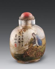 The earliest painted interior bottles are thought to have been made in the period between 1820 and 1830s, by then, the beauty of a snuff bottle was probably more important than its practical applications—and considering this—few would have been used for holding snuff. Painted interior bottles are still made today—expensively for collectors and inexpensively as souvenirs.