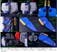 MG ダブルゼータガンダム ver.ka Zeta Gundam, Gundam Custom Build, Gundam Model, Model Kits, Ideas, Drawings, Thoughts