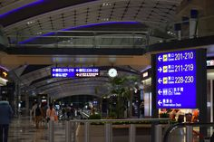 Hong Kong International Airport is the commercial airport serving Hong Kong, built on reclaimed land on the island of Chek Lap Kok. The airport is also . Kai Tak Airport, Airport Express, Deck, Train Tickets, Photo Canvas, International Airport, Shutter Speed, Hong Kong, Asia