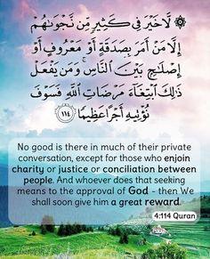 Verses from #Quran :-) 4:114