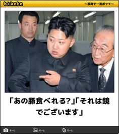 From breaking news and entertainment to sports and politics, get the full story with all the live commentary. Kim Jong Un Memes, Funny Images, Funny Photos, Haha Funny, Hilarious, Just For Fun, My People, Funny Animals, Jokes