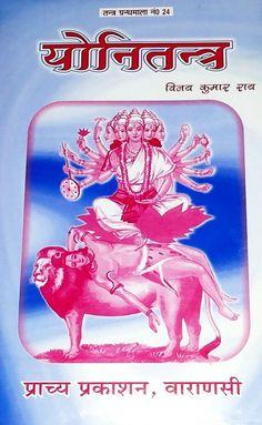 Yonitantra (Yoni Tantra) -Sanskrit text with Hindi translation