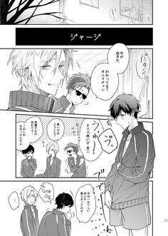 爽雨@原稿進めろ (@kt_965) さんの漫画   58作目   ツイコミ(仮) One Piece Comic, Pink Images, Anime Crossover, My Hero Academia Memes, Noragami, Fujoshi, Doujinshi, Tokyo Ghoul, Love Art