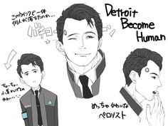 Detroit become human Connor By: @innkosksi