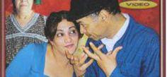 *LES HEROS NE MEURENT JAMAIS ! REPOSEZ EN PAIX *: Tizi-Ouzou Mémoire de Salima Labidi et Boubekeur M...