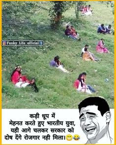 Funny Jokes In Hindi Summer - Funny Funny Pictures For Facebook, Funny Memes Images, Very Funny Memes, Funny Baby Memes, Funny School Jokes, Some Funny Jokes, Good Jokes, Shayari Funny, Funny Quotes In Hindi