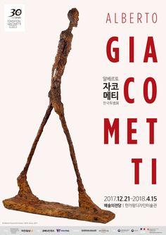 [초대전] 전시회 <알베르토 자코메티 한국특별展> 초대이벤트 - 예술의전당 한가람디자인미술관 Alberto Giacometti, Conceptual Art, All Art, Les Oeuvres, Seoul, Board, Inspiration, Figurative, Sculpture
