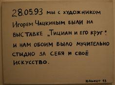Картинки по запросу ЮРИЙ АЛЬБЕРТ