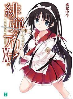 Light novel della settimana - [ #緋弾のアリア ] #Hidan no Aria che giunge a 20 volumi in totale http://www.animeclick.it/news/44269-light-novel-ranking-classifica-giapponese-al-2452015