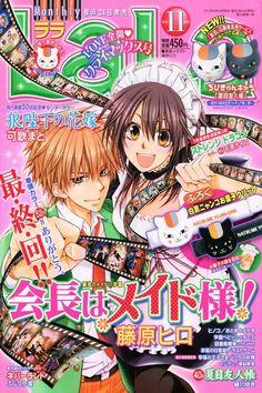 300 Pink Anime Shoujo Magazine Covers Digital Collage Kit -  Romance Manga Covers Wall Collage  - Digital Collage - Anime Room Decor