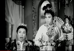中文電影及亞洲電影: 1963   還我山河還我妻   任劍輝 鳳凰女 陸飛鴻 任冰兒 蕭仲坤