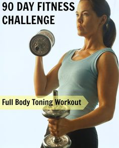 90 day fitness challenge: full body toning workout