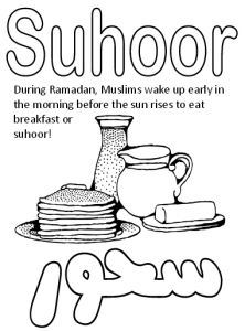 FREE Ramadan Coloring Book Downloable PDF by 2econdHome.net - American Muslim Mom Blog
