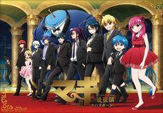 Shinobu Ohtaka, Pictures, Magi - The Labyrinth Of Magic, Sinbad, Hakuryuu Ren Manga Magi, Anime Magi, Magi 3, Sinbad Magi, Magi Season 3, Alibaba And Morgiana, Sailor Moon, Hakuryuu Ren, Magi Adventures Of Sinbad