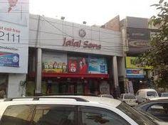 Jalal Sons (Main Market)