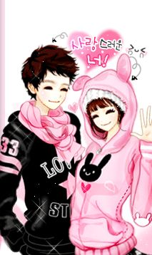 93 Best Korean Wallpaper Cute Images Korean Anime Cute Cartoon