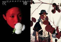 12月号の表紙 Fine Art Photography, Fashion Photography, Poster Boys, Mood Images, Book Posters, Japanese Poster, Ad Art, Shiseido, Photo Reference