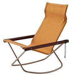 NY Folding Chair X Rocking - Takeshi Nii Nychair X - Brown