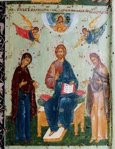 VK is the largest European social network with more than 100 million active users. Religious Icons, Religious Art, Holy Quotes, Byzantine Art, Orthodox Christianity, Holy Family, Orthodox Icons, Medieval, Saints