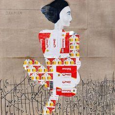 Jason Noushin, Bahman, 2017.  Courtesy of Janet Rady Fine Art