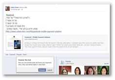Promote Important Post | Facebook/