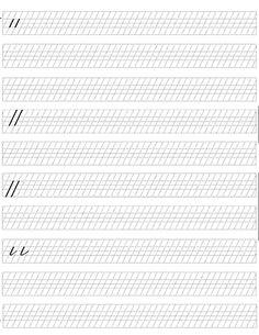 Обучение письму и коррекция почерка | СТАТЬИ: Calligraphy Tutorial, Calligraphy Words, Calligraphy Practice, Calligraphy Alphabet, Brush Lettering, Lettering Design, Hand Lettering, Homework Sheet, Tracing Sheets