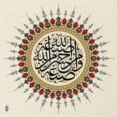 Surah  Al Baqarah 138 by Baraja19.deviantart.com on @deviantART