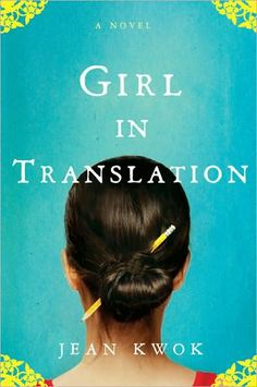 Girl in Translation by Jean Kwok.   This was an excellent read! Kwok's descriptions of Kim's life. Kim's misunderstanding of what her teachers and classmates are saying when she first starts school are really funny. Read the rest of my review here: https://www.goodreads.com/review/show/491367180