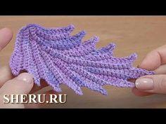 Урок вязания крючком изогнутого листика 44 - YouTube