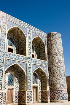 Abdullah Khan Mosque and Madrasa , Bukhara (Buxoro, Бухоро, بُخارا), Uzbekistan (O'zbekiston, Ўзбекистон)