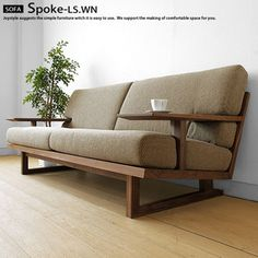 joystyle-interior: Full sofa wooden sofa - sofa - SPOKE-LS-WN to cover of the build-to-order manufacturing product walnut materials walnut pure materials tree wooden frame ※An amount of money changes by material! Wooden Sofa Designs, Wooden Sofa Set Designs, Wood Sofa, Wooden Sofa, Sofa Design, Wooden Frame Sofa, Furniture Design Wooden, Modern Furniture Living Room, Sofa Wood Frame