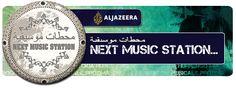Música y cantantes de Siria.