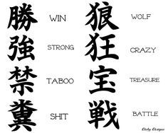 100 Beautiful Chinese Japanese Kanji Tattoo Symbols & Designs     Win, Wolf     Strong, Crazy     Taboo, Treasure     Shit, Battle
